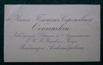 Calling Card of Russian Imperial Prince Obolensky Adjutant Grand Duke Vladimir